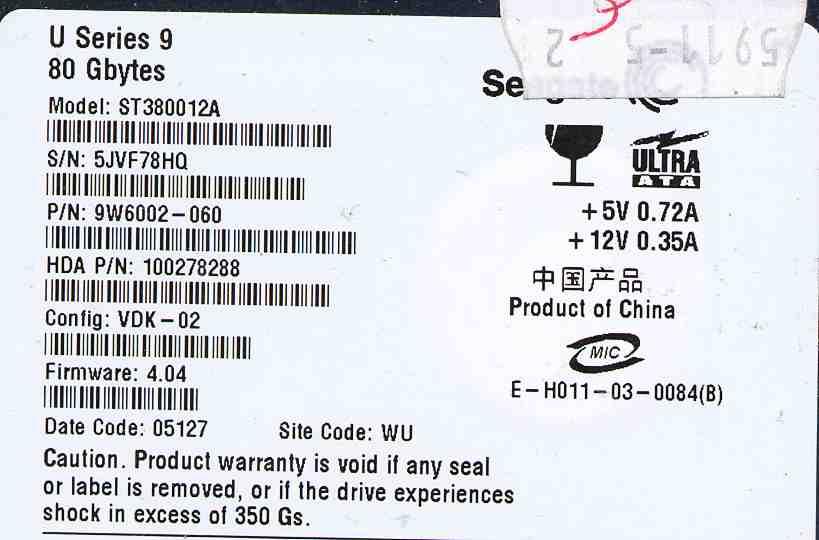 Seagate date code